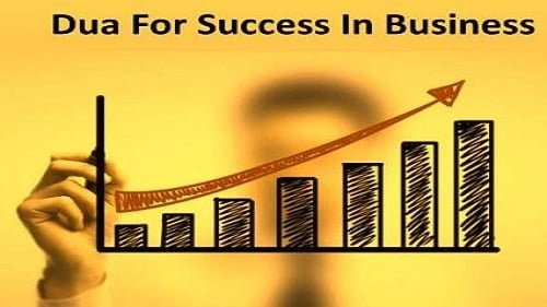 Dua For Barakah in Business