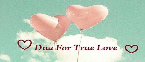 Dua For Lover