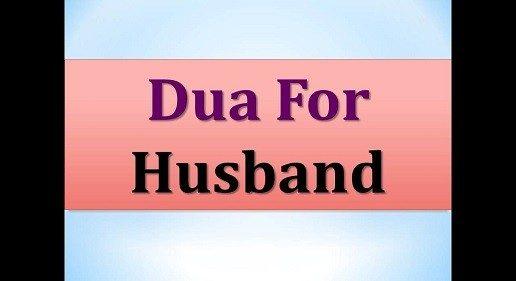 Dua To Change Husband's Heart – Wazifa for Husband in Love