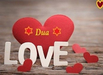 Making Dua For Someone You Love