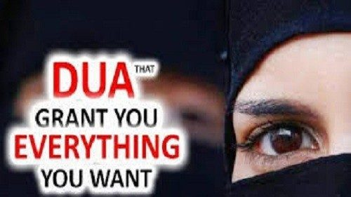 Powerful Dua To Get What You Want – Dua For Miracle