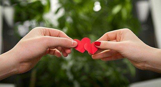 Ayat For Husband Love