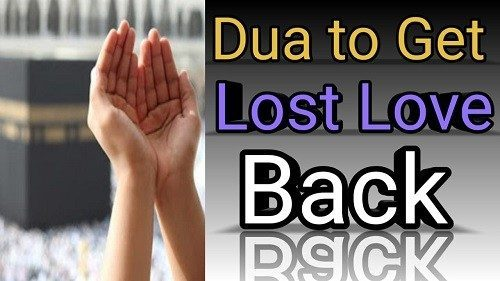 Dua For Love Come Back