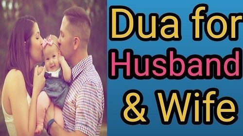 Dua For Love In Husband and Wife