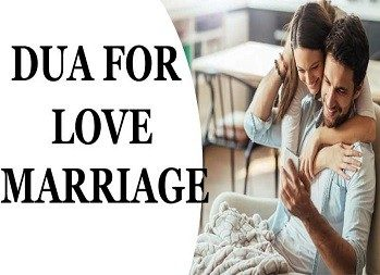 Dua For Love In Marriage