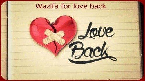 Wazifa For Love Back