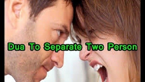 Dua To Separate Two Person