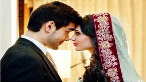 Surah Yaseen Wazifa For Love Marriage