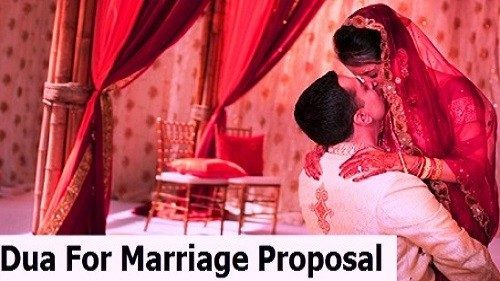 Dua For Acceptance Of Marriage Proposal