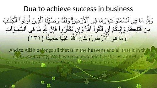 Dua For Business Success Problems