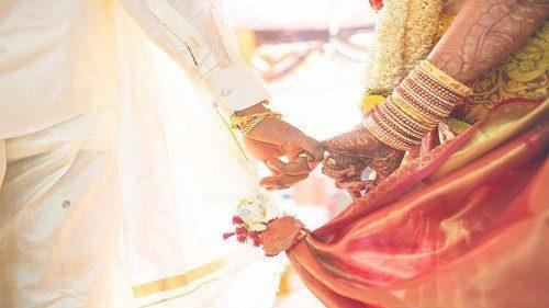 Dua For Marriage