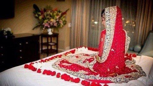 Dua For Wedding Night