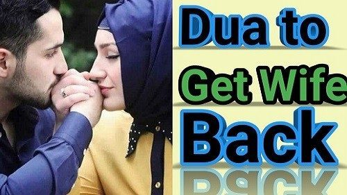 Dua To Get Wife Back and Get Back Love