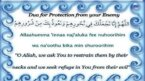 Dua For Protection From Enemy and Evil