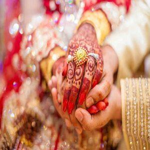 Surah Taha Wazifa for Love Marriage